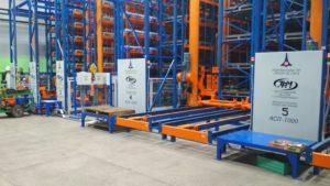 Сдан в эксплуатацию автоматизированный склад
